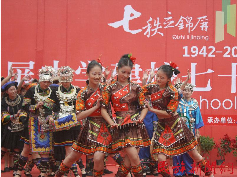 锦屏中学庆祝70华诞(图片)